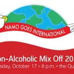 NAMO17_thumbnail