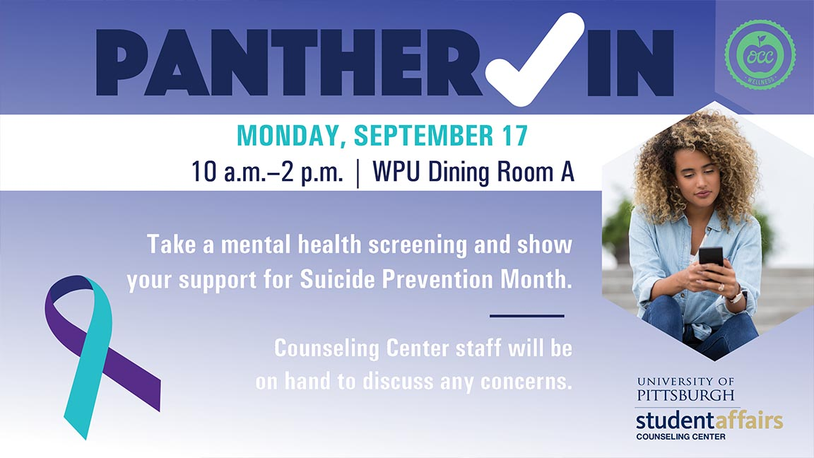 Panther-Check-In_Sept-17