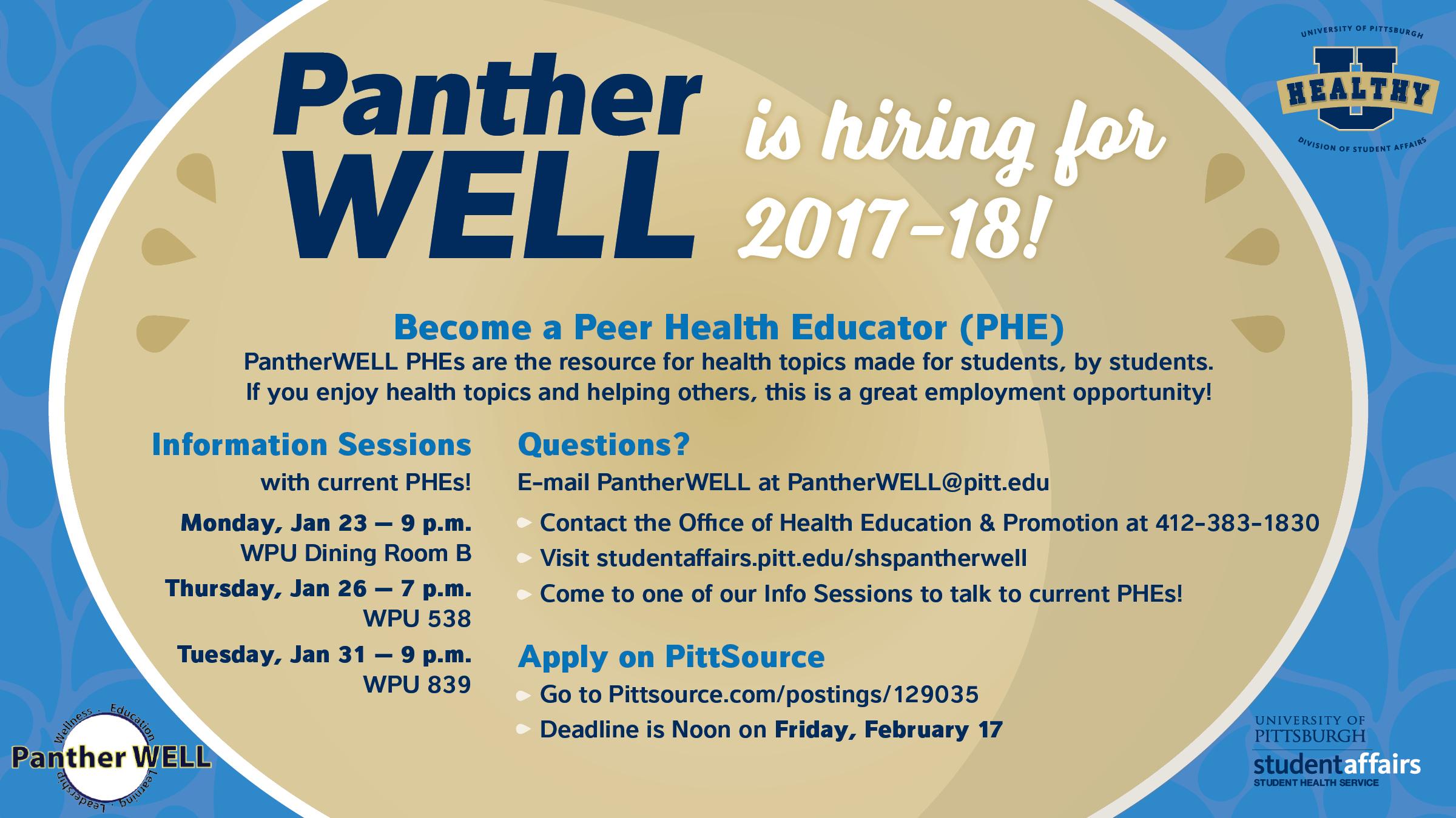 SHS_PantherWellRecruitment2017_Slide_Feb17